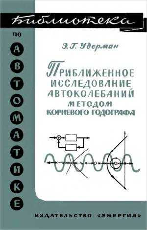 pdf Social assessment and agricultural reform in Central Asia