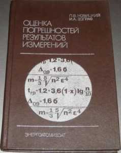 9a5a4